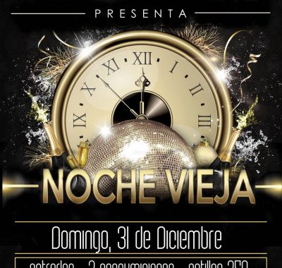 New Suite-Nochevieja 2017