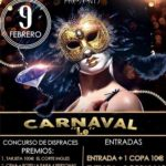 New Suite-Cartel Carnaval Party